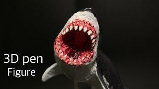 [ENG] How to make a Great White Shark figure by 3D pen | 3D pen art
