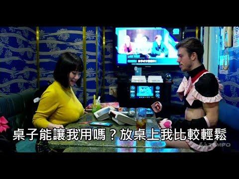 美國實況主和超兇日本謎片女星開直播,兩人互動超害羞
