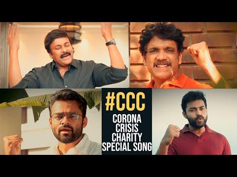 Corona Crisis Special Song
