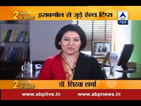 Video Dr Shikha Sharma tells health benefits of Isabgol (Psyllium husk)