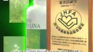 Elken Spirulina #1 For Health Care