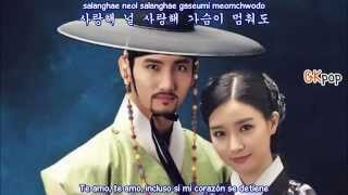 Yook Sung Jae  -   Love You Again ( Sub. Español - Hangul - Roma) Scholar Who Walks The Night OST HD