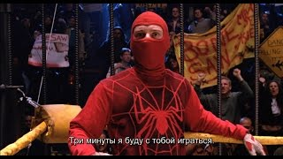 человек-паук в garrys mod 1 cез 1сер фнтастические твари