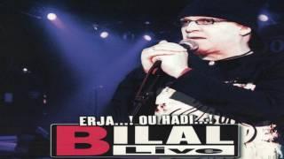 تحميل اغاني Cheb Bilal - Saragossa MP3