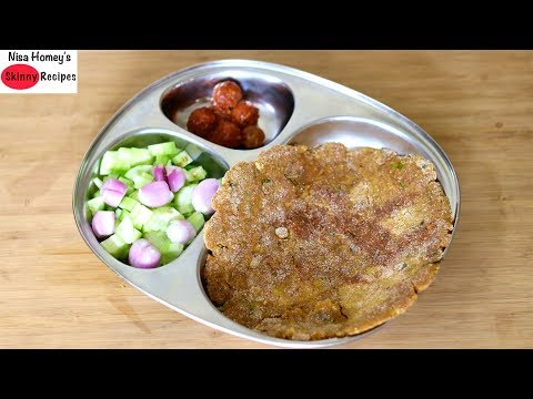 High Protein Gluten Free Roti Recipe – Thyroid/PCOS Weight Loss Diet Recipes | Skinny Recipes
