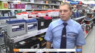 """Телеканал """"Россия"""" дает советы автолюбителям при выборе аккумулятора."""