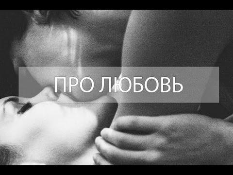 Чужое счастье 1 2 серия