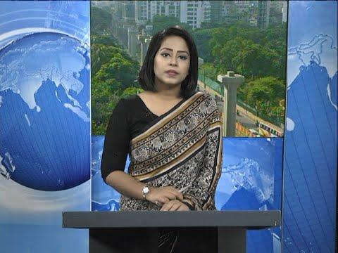 09 Am News || সকাল ০৯ টার সংবাদ || 28 September 2020 || ETV News