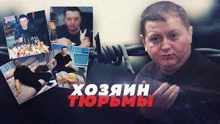 ЦЕПОВЯЗ. НОВЫЕ ПОДРОБНОСТИ ИЗ КАМЕРЫ // Алексей Казаков