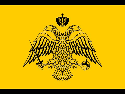 Sacred Byzantine Chants