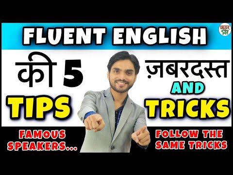 5 Magical Tricks of Spoken English | Speak English Like Celebrities | Spoken English Tips | Dear Sir