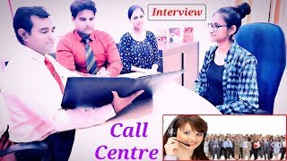 Call center Interview for Freshers : ( #call #centre or call #center ) #BPO