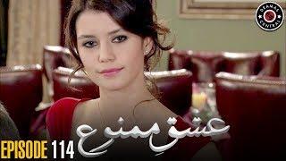 Ishq e Memnu drama cast - 免费在线视频最佳电影电视节目