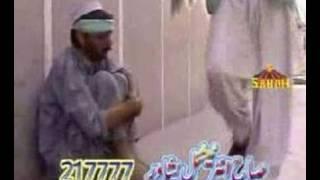 Pashto Drama Palishee Part1