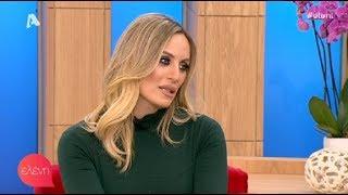 Η Ελεονόρα Μελέτη στην ωραιότερή της συνέντευξη στην Ελένη!!! (14/11/17)
