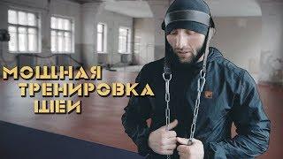 """Упряжь для тренировки шеи (стропа х/б) от компании Компания """"TECHNOVA"""" - видео"""