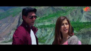 Chalay Thay Saath Trailer