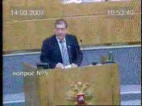 """14-03-2007 Закон РФ """"О недрах"""""""