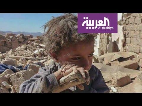 العرب اليوم - شاهد: صحافي يمني يكشف تزييف الحوثيين للحقائق في جنيف