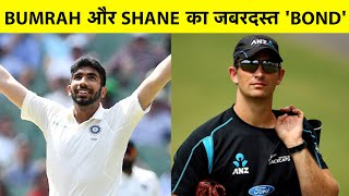Shane Bond Played A Major Role In Shaping My Career: Jasprit Bumrah | Sports Tak