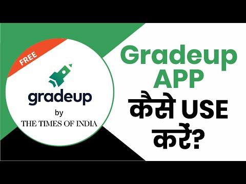 GradeUp App Review in Hindi   Exam Preparation App 2021   Free ...