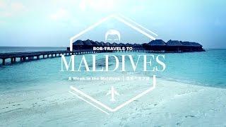 馬爾代夫之旅  A Week in the Maldives