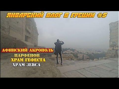 Шедевры русской живописи храм христа спасителя