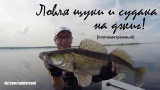 Рыбалка спиннингом на волге с берега