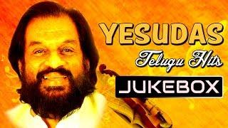 K J Yesudas Classical Hit Songs || Jukebox || Telugu Best Songs