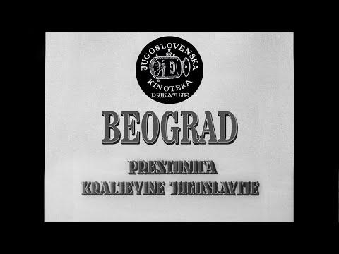 Film o starom Beogradu na YouTube kanalu Kinoteke