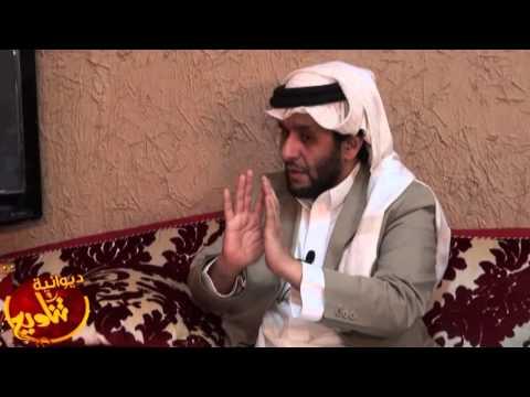 ديوانية  تناويع عبد المجيد اليمني : الجزء الثالث