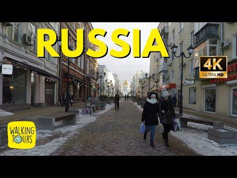 RUSYA'NIN ŞEHİRLERİ: ROSTOV (NA DONU)