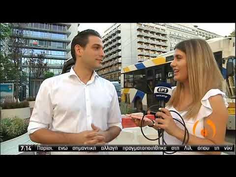 Μεγάλος Περίπατος Αθήνας : Οι τελευταίες παρεμβάσεις | 29/06/2020 | ΕΡΤ