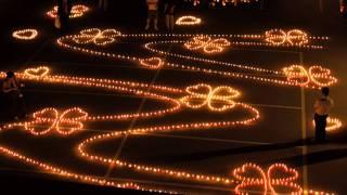 山口県周南市遠石遠石八幡宮ぺぶるキャンドルナイト2011inといしの杜もり