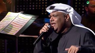 اغاني حصرية Nabeel Shuail ... Alam Ahbaby   نبيل شعيل ... عالم احبابي - فبراير الكويت 2018 تحميل MP3