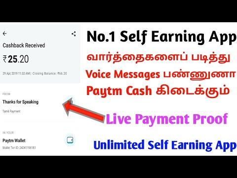 🥇 MOBILE APP FOR EARNING ONLINE MONEY PAYTM CASH | Cheats