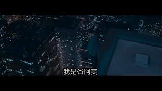 #748【谷阿莫】5分鐘看完2018逃出房間的電影《幕後玩家》