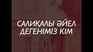 Ерлан Ақатаев(1)