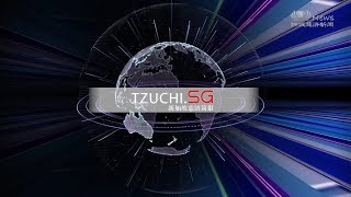 Tzu Chi Singapore - 2018 June Bulletin