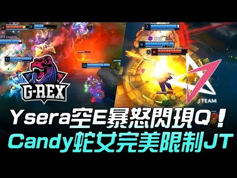 GRX vs JT LMS最後門票!Ysera雷歐娜空E暴怒閃現Q Candy蛇女完美限制JT!Game1