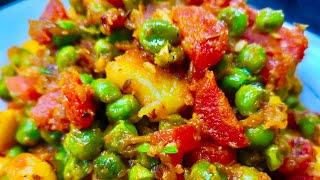 गाजर मटर आलू की बहुत ही स्वादिष्ट और पौष्टिक सब्ज़ी | Gajar Matar Aaloo recipe in Hindi