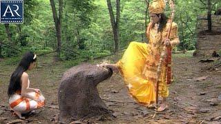 प्रभु श्री राम ने माता अहिल्या को किया श्राप मुक्त | Bhakti Sagar AR Entertainments - Download this Video in MP3, M4A, WEBM, MP4, 3GP