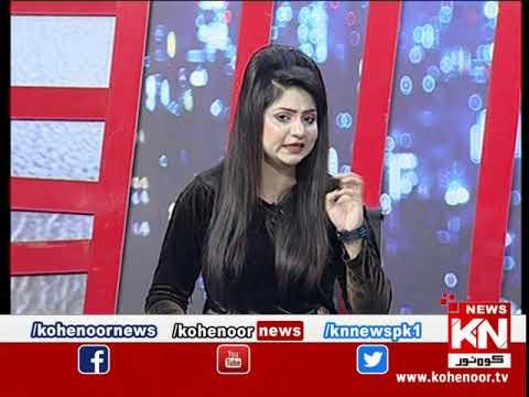 Kohenoor@9 12 March 2020 | Kohenoor News Pakistan
