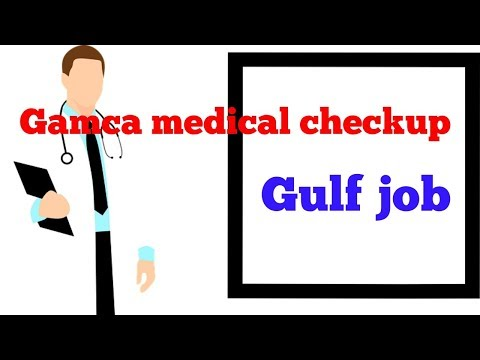 GAMCA Medical for GULF Countries I गामका मेडिकल कीं