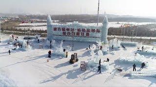 Harbin Hosts International Ice Sculpture Contest