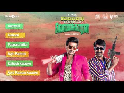 velainnu vanthutta vellakaran movie cast