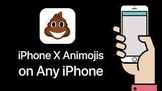 animoji iphone 8 plus - मुफ्त ऑनलाइन वीडियो
