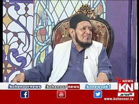 Ramadan Sultan Sehar Transmission 17 April 2021| Kohenoor News Pakistan