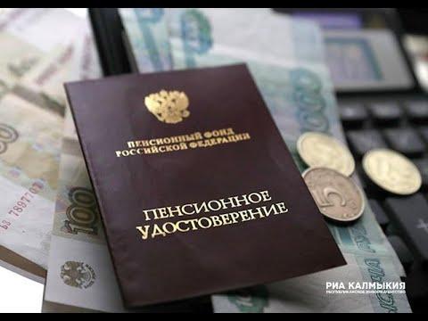 #Единовременная_выплата_средств_пенсионных_накоплений/Как ее получить