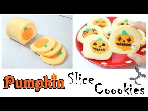 [Halloween Recipe 萬聖節食譜] How to make Pumpkin Slice Cookies 南瓜曲奇 호박 슬라이스 쿠키